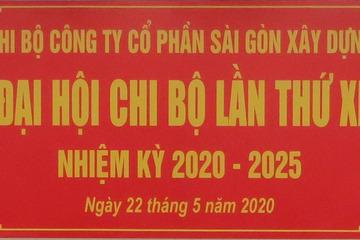 ĐẠI HỘI CHI BỘ LẦN THỨ XI  NHIỆM KỲ 2020 - 2025